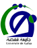 17.logo_gafsa